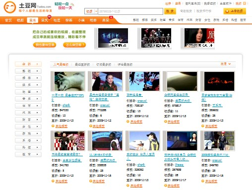 youku and tudou m a case solution A case study julienne mari p indol as youtube being blocked in china for in some occasions like youku its startup was just started with a small budget000 was their initial self-financed capital5 million.